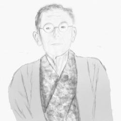 渡辺幾春の肖像画